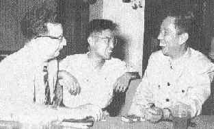 With members of the Chinese People Cultural Association with the Foreign. 1954.