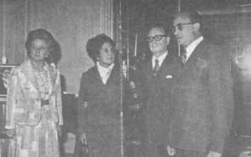 From right to left.: mexican president Luis Echeverría, President Allende, Mrs. Hortencia Bussi de Allende and Echeverría's wife.